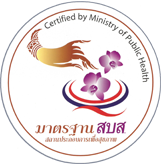 Certified by Ministry of Public Health - Chann Spa